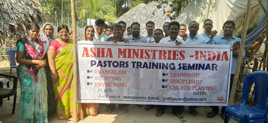Pastor's and Lay Leader's Training